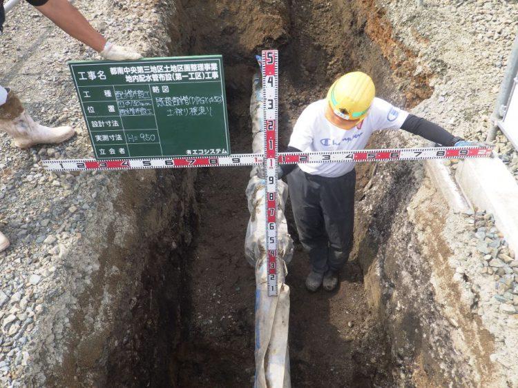 都南中央第三地区土地区画整理事業地内排水管布設(第一工区)工事_画像02
