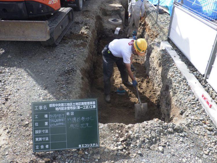 都南中央第三地区土地区画整理事業地内排水管布設(第一工区)工事_画像05