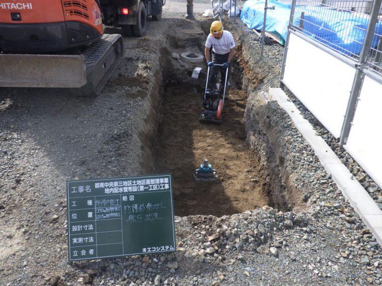都南中央第三地区土地区画整理事業地内排水管布設(第一工区)工事_画像06