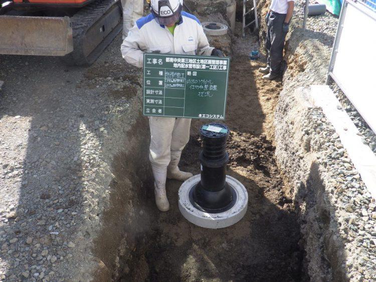 都南中央第三地区土地区画整理事業地内排水管布設(第一工区)工事_画像08