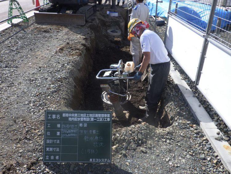 都南中央第三地区土地区画整理事業地内排水管布設(第一工区)工事_画像09