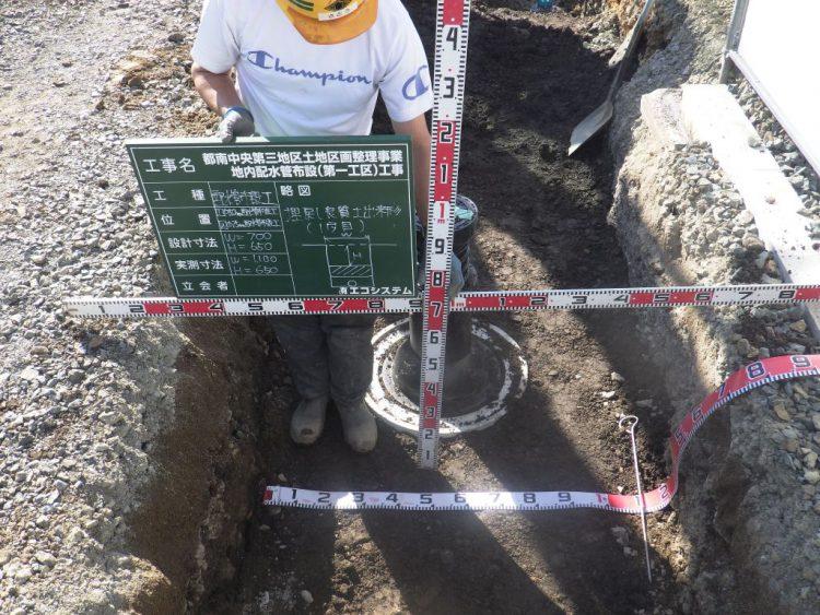 都南中央第三地区土地区画整理事業地内排水管布設(第一工区)工事_画像10