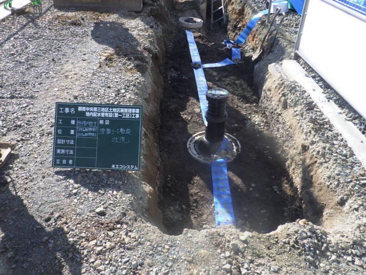 都南中央第三地区土地区画整理事業地内排水管布設(第一工区)工事_画像11