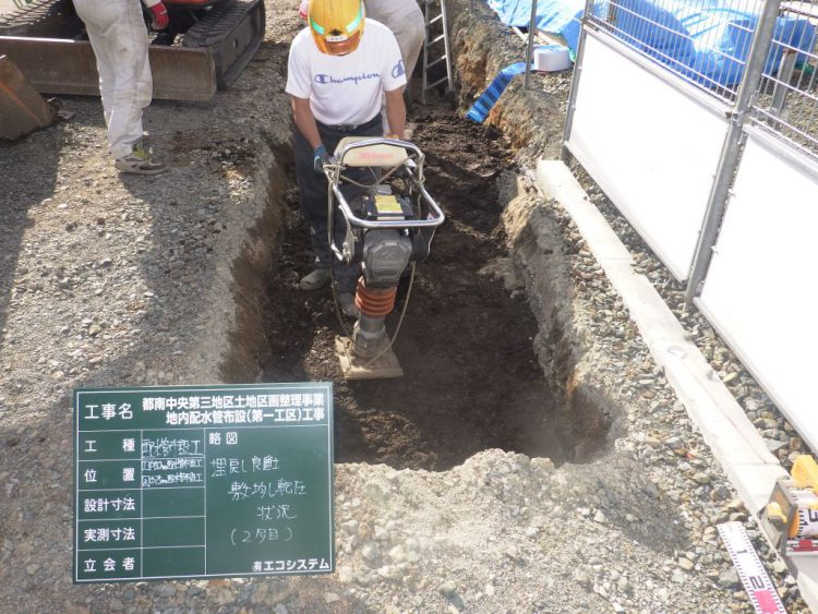 都南中央第三地区土地区画整理事業地内排水管布設(第一工区)工事_画像12
