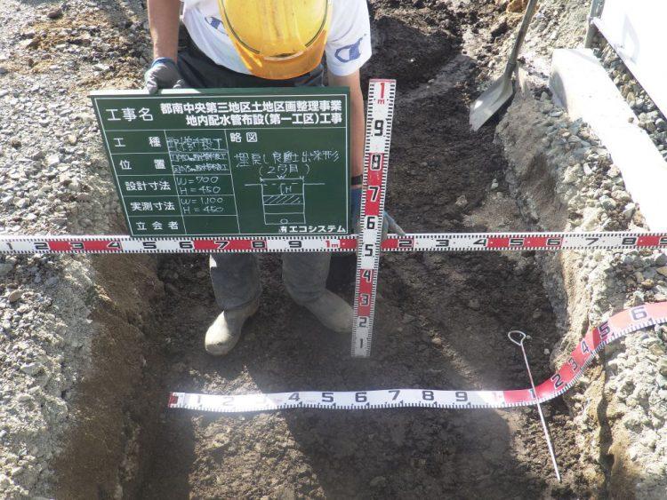 都南中央第三地区土地区画整理事業地内排水管布設(第一工区)工事_画像13
