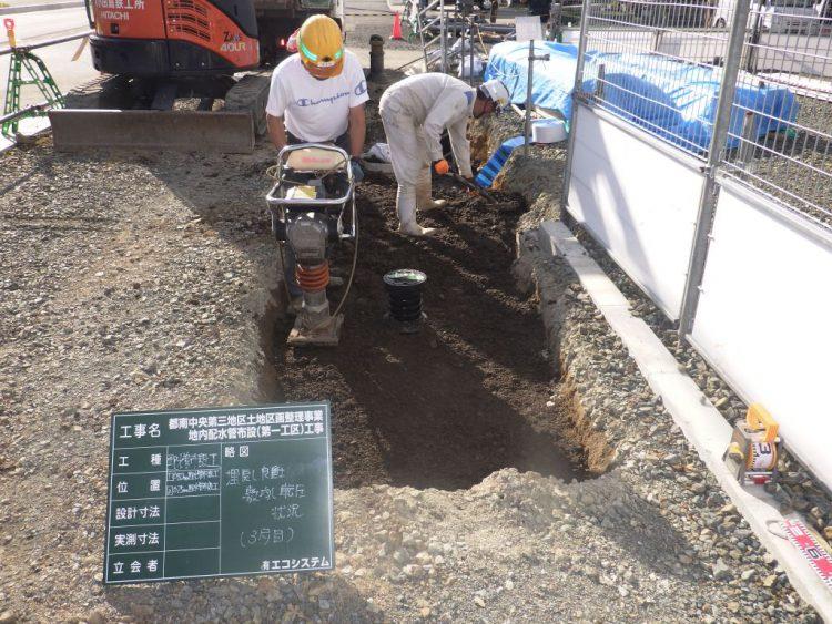 都南中央第三地区土地区画整理事業地内排水管布設(第一工区)工事_画像14