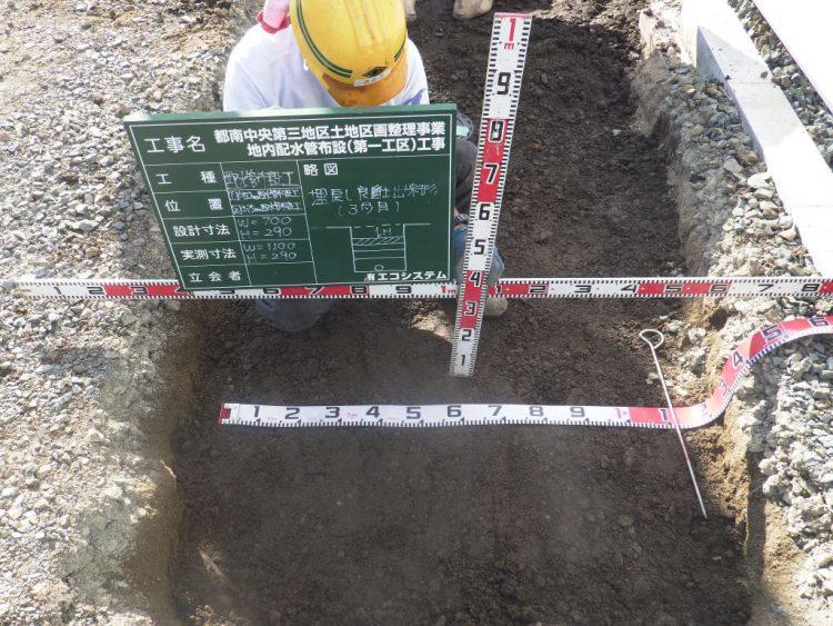 都南中央第三地区土地区画整理事業地内排水管布設(第一工区)工事_画像15