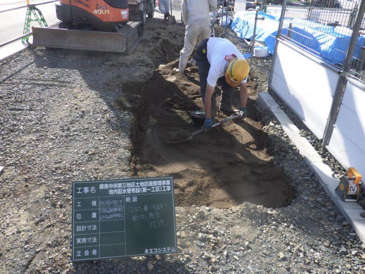 都南中央第三地区土地区画整理事業地内排水管布設(第一工区)工事_画像17