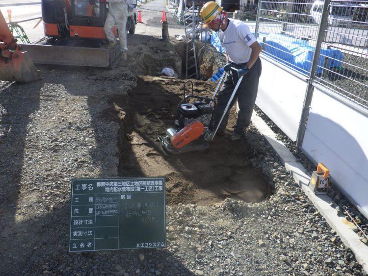 都南中央第三地区土地区画整理事業地内排水管布設(第一工区)工事_画像18