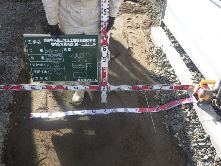 都南中央第三地区土地区画整理事業地内排水管布設(第一工区)工事_画像19