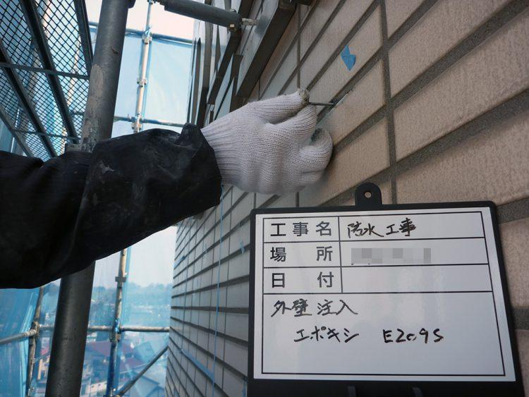 盛岡市本町マンション防水工事07
