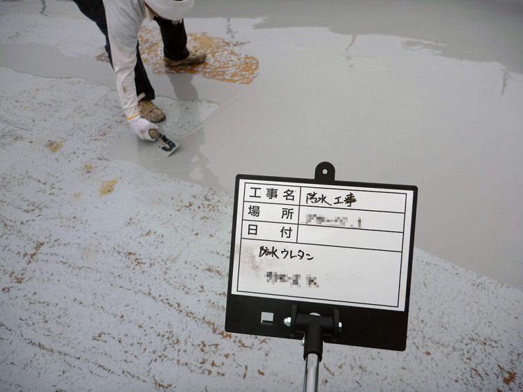 盛岡市本町マンション防水工事09