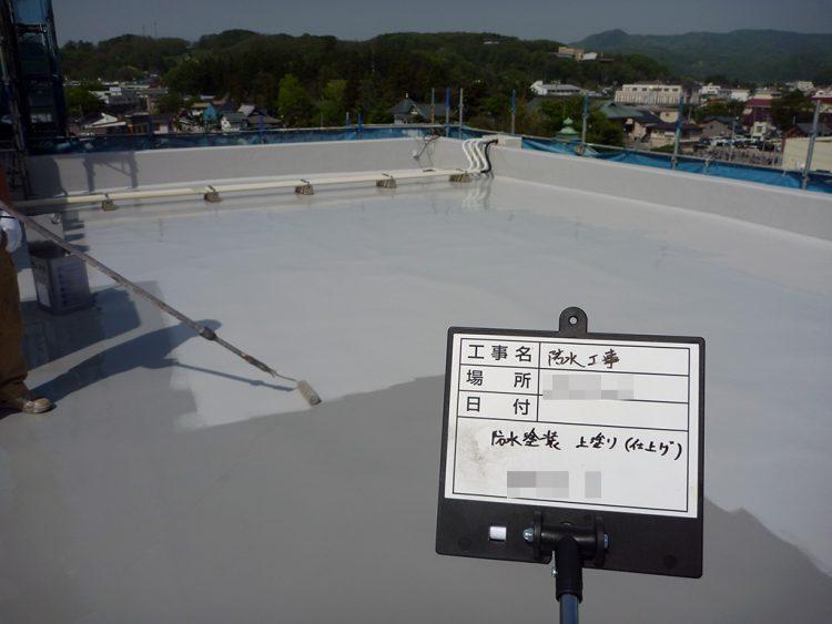 盛岡市本町マンション防水工事11