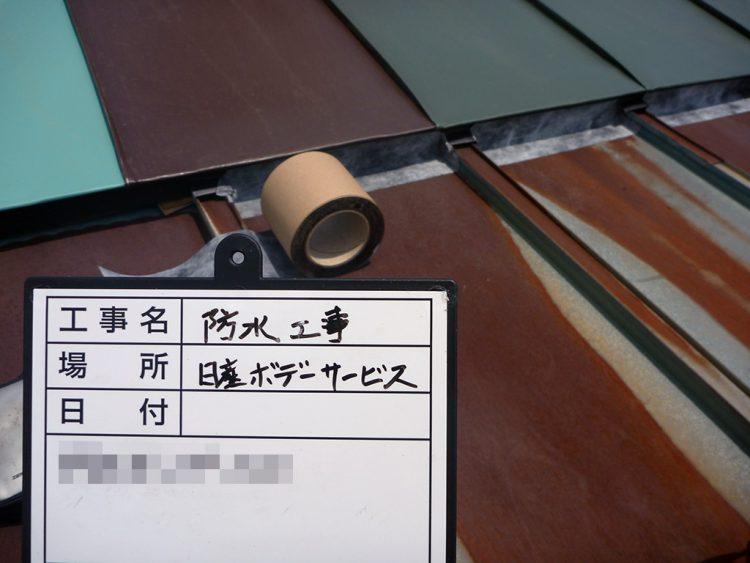 盛岡日産モーター整備工場屋根防水工事02