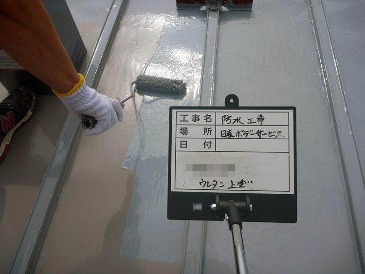 盛岡日産モーター整備工場屋根防水工事05 ウレタン上塗り