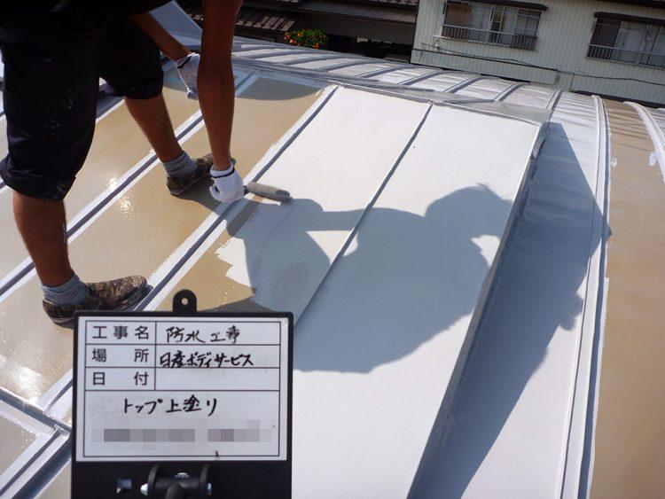 盛岡日産モーター整備工場屋根防水工事07 トップ上塗り