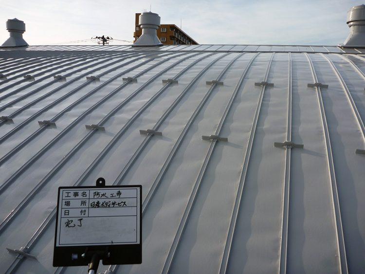 盛岡日産モーター整備工場屋根防水工事08 完了