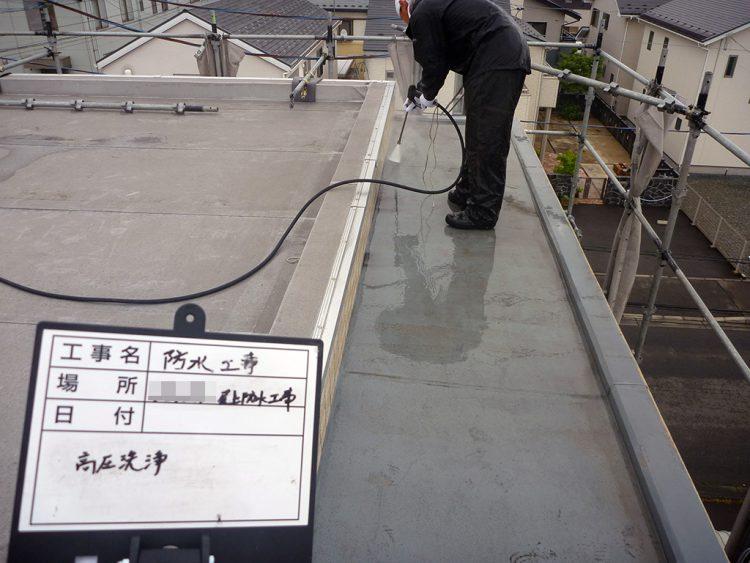 盛岡市向中野マンション防水及びタイル張替工事01 高圧洗浄