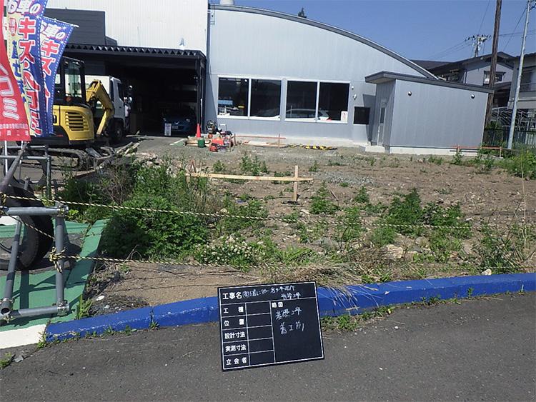 日産レンタカー事務所新築工事01
